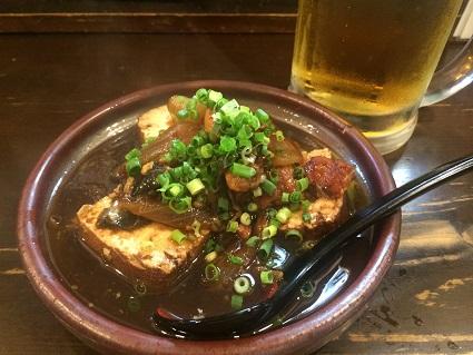 鰻と豆腐煮込.jpg