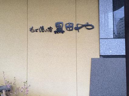 IMG_5029.jpg