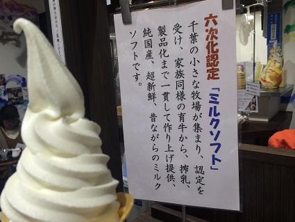 390円.jpg